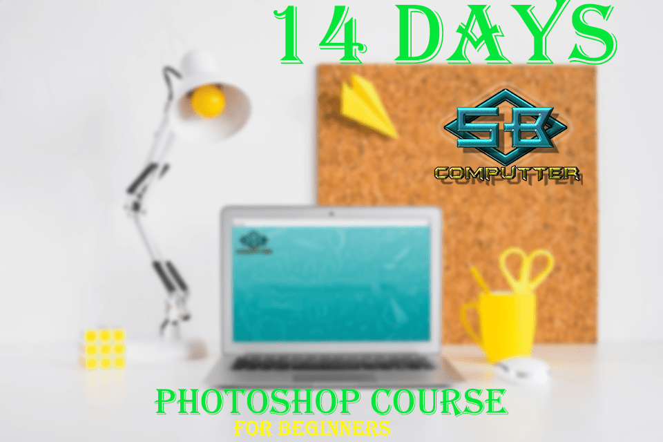 Photoshop Course For Beginners sbcomputer